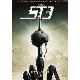 Starship Troopers 3 Deluxe Collector's Edition
