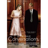 Conversations With Other Women [Limited Pressing]