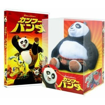 Kung Fu Panda Collector's Box [Limited Edition]