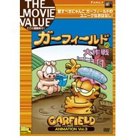 Garfield Animation Vol.3
