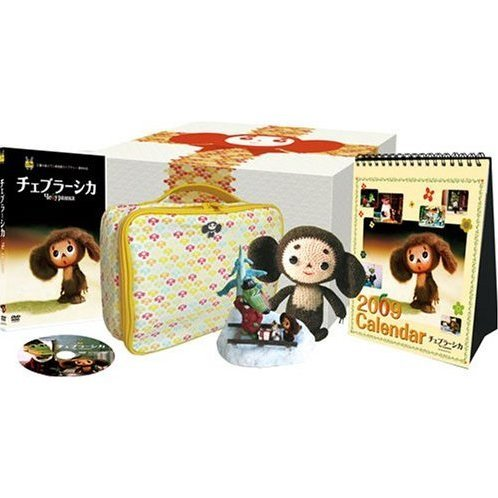Cheburashka Collector's Box [CD+Figure Limited Edition]