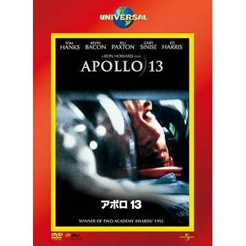 Apollo 13 [Limited Edition]