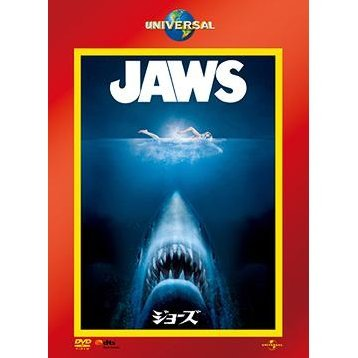 Jaws [Limited Edition]