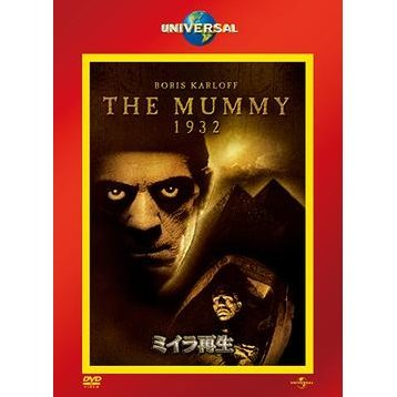 The Mummy 1932 [Limited Edition]