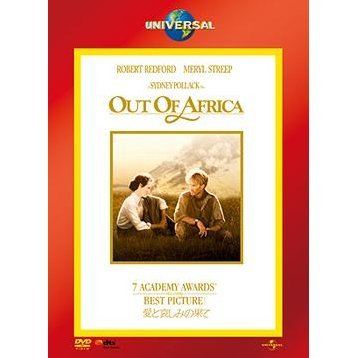 Out Of Africa [Limited Edition]