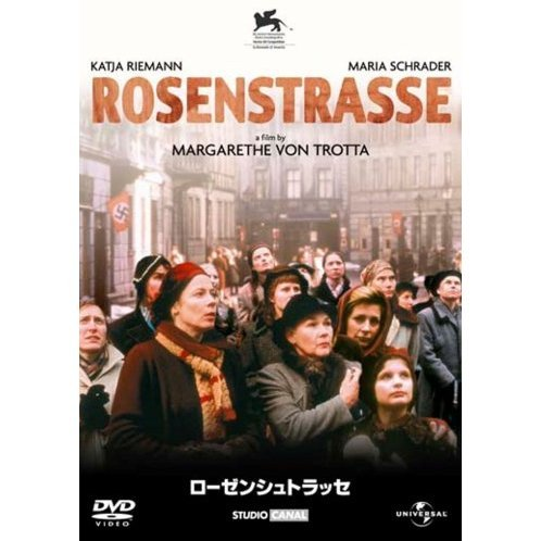 Rosenstrasse [Limited Edition]