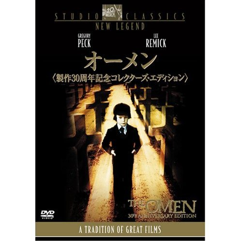 The Omen 30th Anniversary Collector's Edition