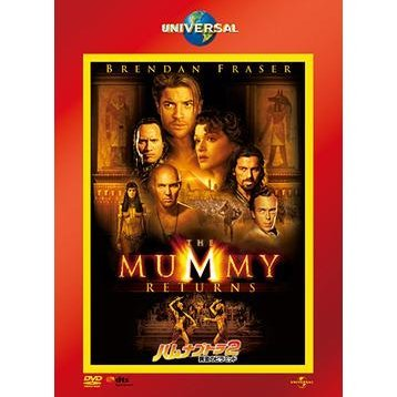 The Mummy Returns [Limited Edition]