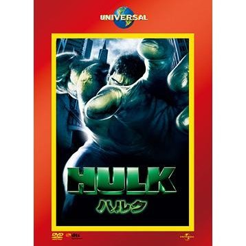 The Hulk [Limited Edition]