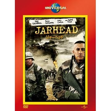 Jarhead [Limited Edition]
