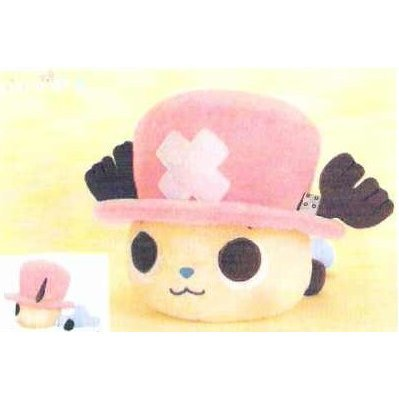 One Piece DX Plush Doll: Chopper (Big Head Version)