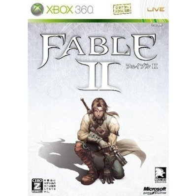 Fable II [First Print Limited Edition]