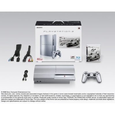 PlayStation3 Console (HDD 80GB Model Gran Turismo 5 Prologue Spec III Bundle) - Satin Silver