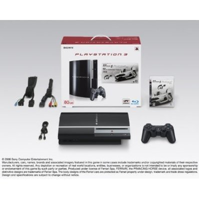 PlayStation3 Console (HDD 80GB Model Gran Turismo 5 Prologue Spec III Bundle) - Clear Black