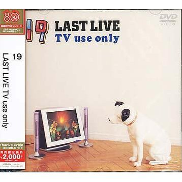 19 Last Live TV Use Only [Limited Pressing]