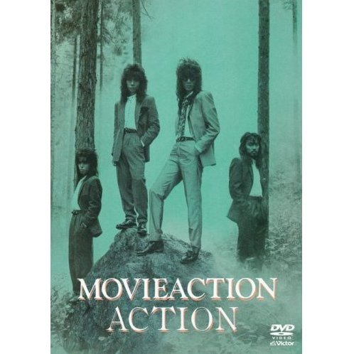 Movieaction [Limited Pressing]