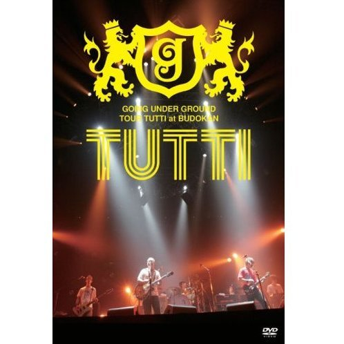 Tour Tutti At Budoukan [Limited Pressing]