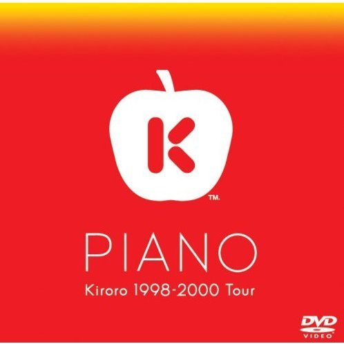 Piano Kiroro 1998-2000 Tour [Limited Pressing]