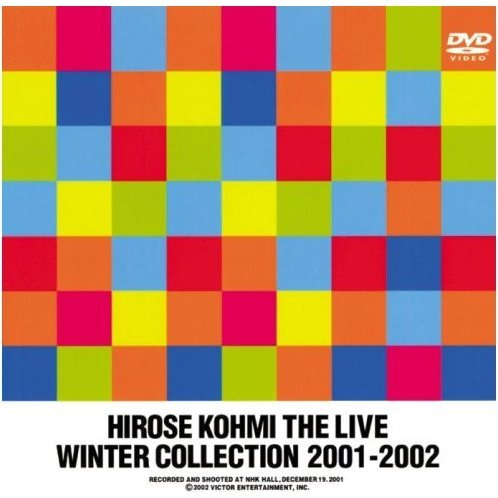 Hirose Kohmi The Live Winter Collection 2001-2002 [Limited Pressing]