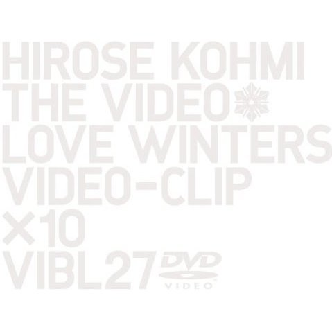 Hirose Kohmi The Video Love Winters [Limited Pressing]