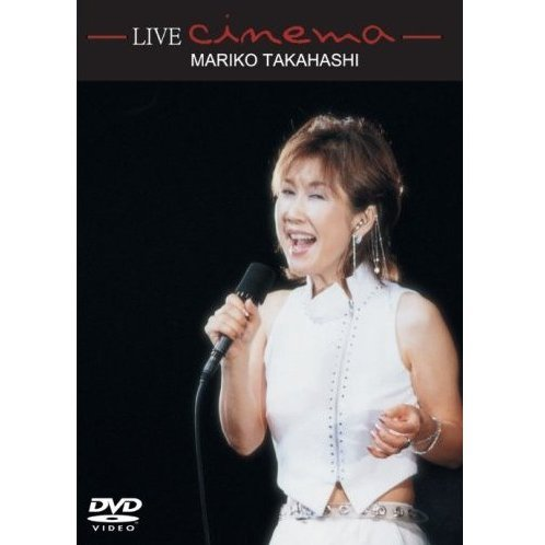 Mariko Takahashi Live Cinema [Limited Pressing]
