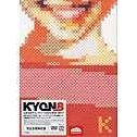 Kyon 8 [Limited Edition]