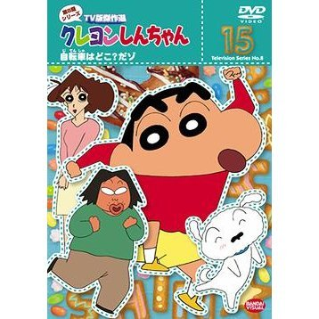 Crayon Shin Chan The TV Series - The 8th Season 15