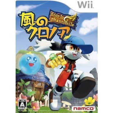 Kaze no Klonoa: Door to Phantomile