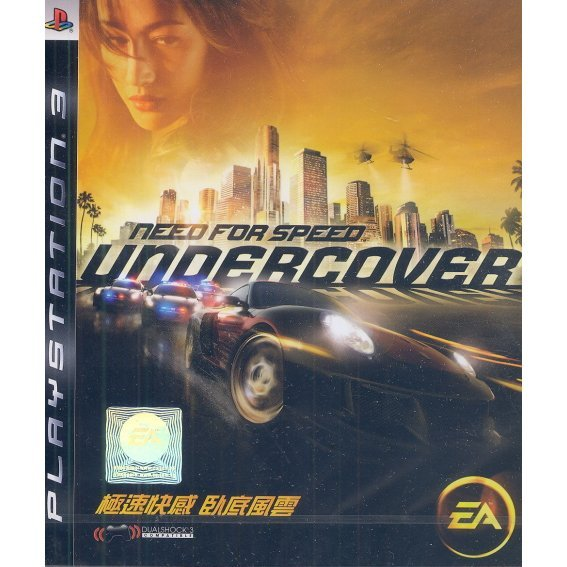 Need for Speed Undercover (Chinese Version)