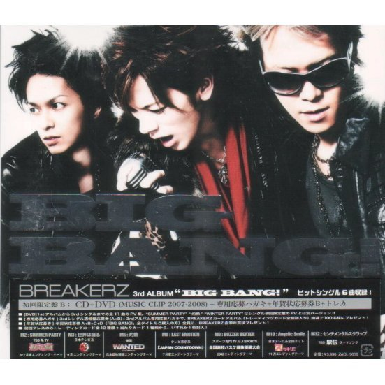 Big Bang [CD+DVD Limited Edition Type B]