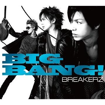 Big Bang [CD+Photo Book Limited Edition Type C]