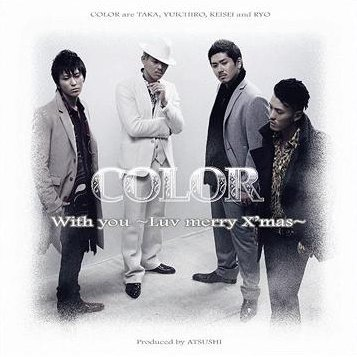 With You Luv Merry X'mas [CD+DVD]