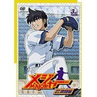Major - Goro Toshiya Gekitohen 3st.Inning [Limited Pressing]