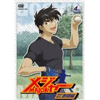 Major - Goro Toshiya Gekitohen 4st.Inning [Limited Pressing]