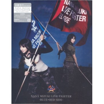Nana Mizuki Live Fighter Blue X Red Side