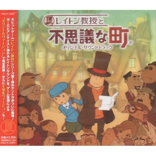 Layton Kyouju To Fushigi Na Machi Original Soundtrack