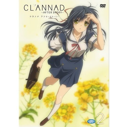 Clannad After Story 2