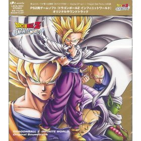 Dragon Ball Z: Infinite World Original Soundtrack