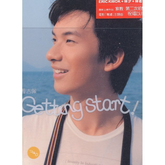 Getting Start [CD+DVD]