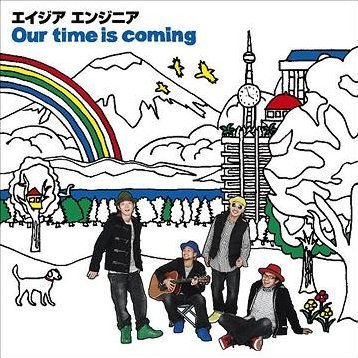 Our Time Is Coming [CD+DVD]
