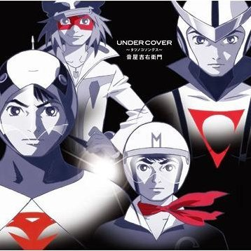 Under Cover Tatsunoko Songs