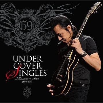 Under Cover Masanori Sera Solo Singles