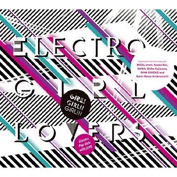 Electro Girl Lovers