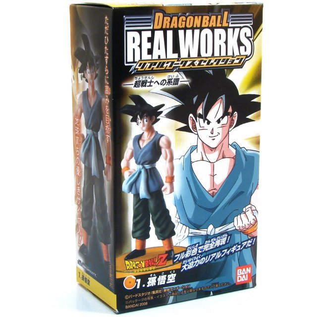 Dragon Ball Z Real Works Pre-Painted Candy Toy Figure