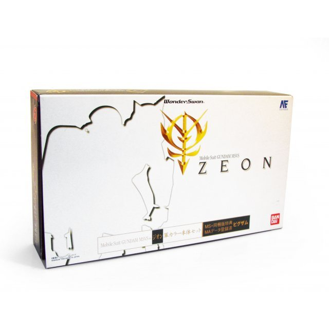 WonderSwan Console - Mobile Suit Gundam MSVS for Zeon Bundle