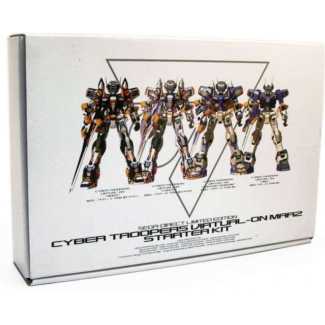 Cyber Trooper Virtual-On Marz [Sega-Direct Limited Edition Starter Kit]