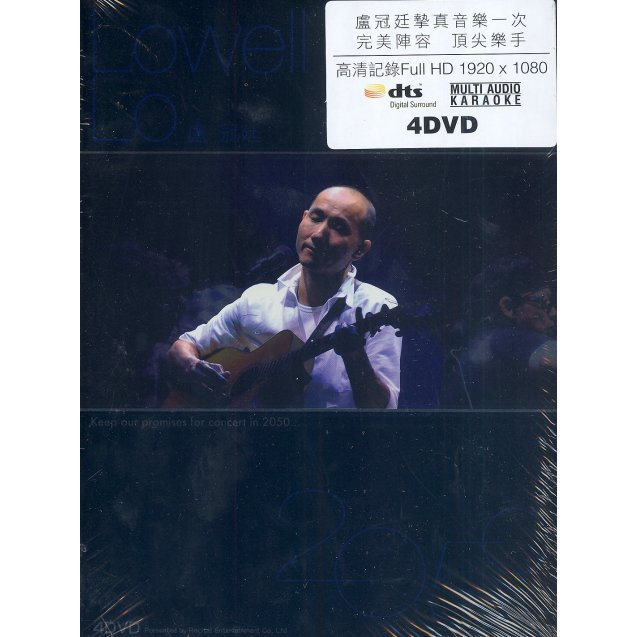 Lowell Lo Live In Hong Kong 2008 Karaoke [4DVD]