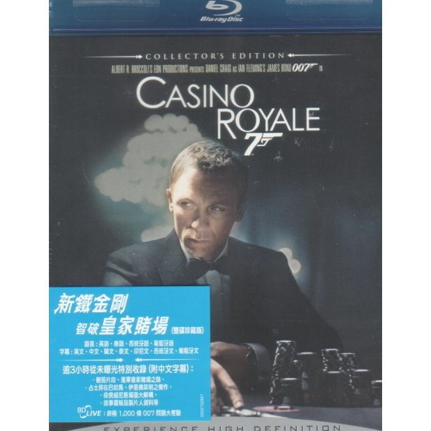 Casino Royale [2-Disc Collector's Edition]