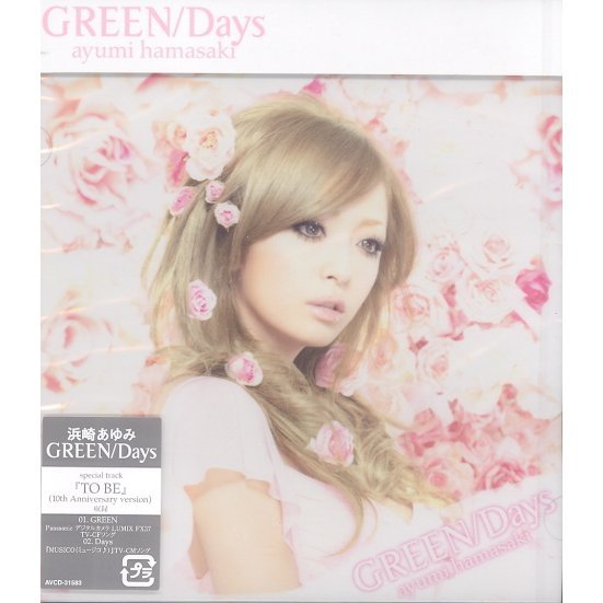 Green / Days [Jacket D]