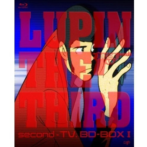 Lupin The Third Second TV BD Box I